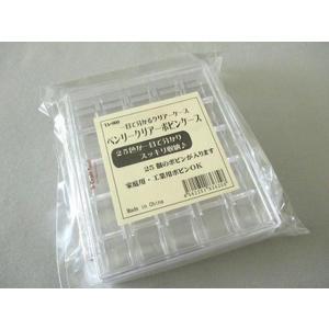 クリアーボビンケース ベンリー クラフトツール  YA-900-WXZ|fabrichouseiseki