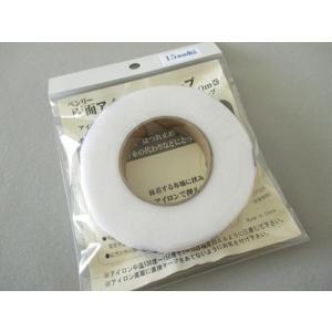 両面アイロン接着テープ 15mm幅 約40m巻 ベンリー クラフトツール  YA-2800-VUT.|fabrichouseiseki