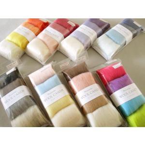 ウールキャンディ フェルト羊毛4色セット ハマナカ [KH] H441-120|fabrichouseiseki