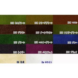 生地 50cm単位 カラーシーチング  無地(後半色) 10000 [在庫共有品] 布 綿 fabrichouseiseki
