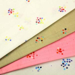 生地 naniIRO 50cm単位 ダブルガーゼ colorful pocho Bijoux EGX10880-1 布 伊藤尚美 ナニイロ ドット 水玉 J-QVZ|fabrichouseiseki