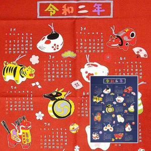 パネル(約90cm×59cm) カレンダー 2020 干支 61-24 コットンこばやし 生地 布 タペストリー 和柄 和調 令和二年 O-|fabrichouseiseki