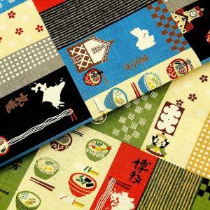 【ワンコイン セール】生地 1m単位 サザンクロス ラーメン柄 LO-41090-2 布 コッカ OEDO MIX 日本食 J-VST|fabrichouseiseki