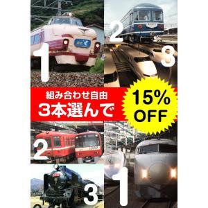 【15%OFF】組み合わせ自由!3本選んで15%OFF