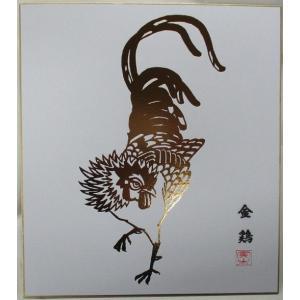 【干支シリーズ 酉】  箔押し画 金鶏 色紙|faceartkyo