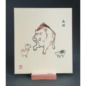 【干支シリーズ 亥】箔押し画 瓜坊 色紙 イノシシ 飾り|faceartkyo