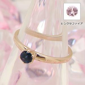 サイズちょっと大きめベビーリング シンフォニー K10ピンクゴールド サファイア(またはピンクサファイア) 9月の誕生石 天然宝石
