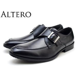 ビジネスシューズ メンズ 軽量 3E 防滑 幅広 大きいサイズ ALTERO アルテロ 32002 ブラック モンスストラップ|facetofacegold