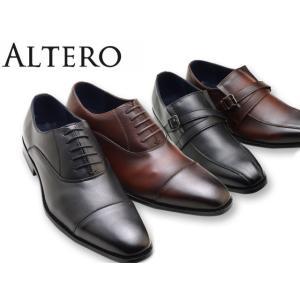 ビジネスシューズ メンズ 軽量 3E 防滑 幅広 大きいサイズ ALTERO アルテロ 34000 34001 2タイプ 2カラー|facetofacegold