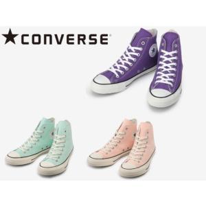 コンバース オールスター 100周年 ハイカット CONVERSE ALL STAR 100 COLORS HI カラーズ HI|facetofacegold