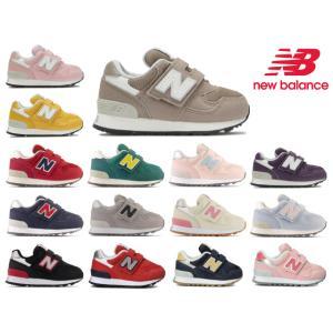 ニューバランス ベビー キッズ ジュニア 313 new balance IO313子供靴 facetofacegold