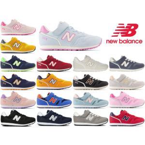 ニューバランス キッズ ジュニア 996 YV996 newbalance 子供靴 スニーカー 子供靴 facetofacegold