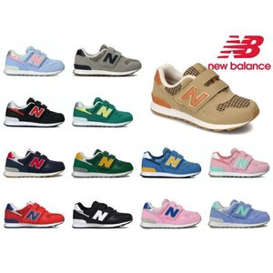 ニューバランス ベビー キッズ ジュニア 313 new balance PO313 NV PK BW RN BY PP GR LC 子供靴 スニーカー facetofacegold