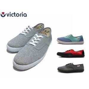 victoria ビクトリア ヴィクトリア 6688 GRIS グレー Mens&Ladies メンズ&レディース Made in Spain|facetofacegold