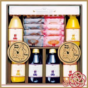 カラフルなお馬さん「ロディ」がお菓子のギフトになりました。●商品内容:ジュース(オレンジ・グレープ・...