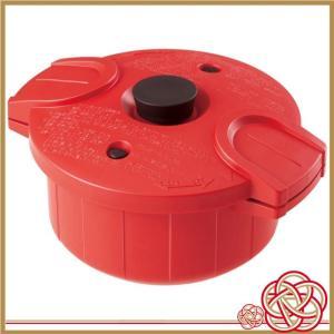電子レンジ圧力鍋 極み味 レッド MWP1|のし無料 内祝い ギフト|facla