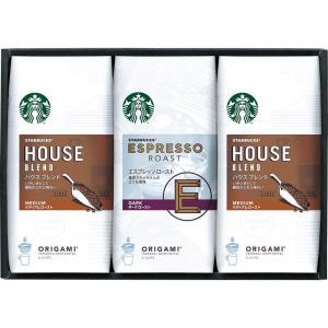 一杯ごとに挽きたての香りと味わいが広がります。 最高のコーヒー豆を求めて世界中を旅し続けてきたスター...