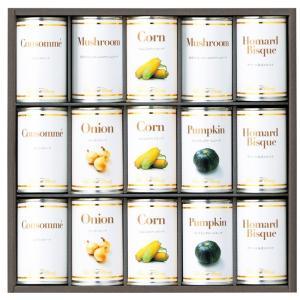 ホテルニューオータニ スープ缶詰セット  AOR-100 | のし無料 内祝い ギフト|facla
