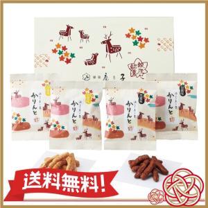 銀座鹿乃子 和菓子詰合せ  KYM-A   送料込み facla