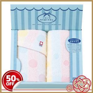 東洋紡 にじいろわた織り 今治製フェイスタオル2P  2342 | 50%OFF のし無料 内祝い ギフト|facla