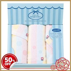 東洋紡 にじいろわた織り 今治製タオルセット  2343 | 50%OFF のし無料 内祝い ギフト|facla