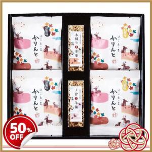 銀座鹿乃子 和菓子詰合せ KYM-C | 50%OFF のし無料 内祝い ギフト|facla