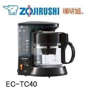 象印 コーヒーメーカー 珈琲通 EC-TC40-TAの関連商品1