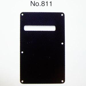 エレキギターパーツ バックプレート・トレモロ用/811(ブラック)|factorhythm
