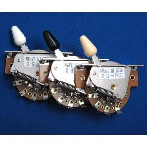 エレキギター&ベースパーツ  5段スイッチ/DM50(ブラック/ホワイト/アイボリー)|factorhythm