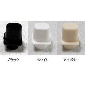 エレキギター&ベースパーツ スイッチノブ(ミリサイズ)/LX330(ブラック/ホワイト)|factorhythm