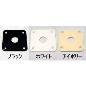 エレキギターパーツ ジャックカバー/ジャックプレート LPタイプ/P100(ブラック/ホワイト/アイボリー)|factorhythm