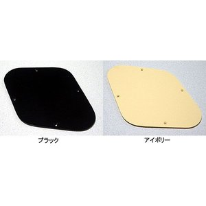 エレキギターパーツ バックプレート・コントロール用 LPタイプ/P102(ブラック/アイボリー)|factorhythm