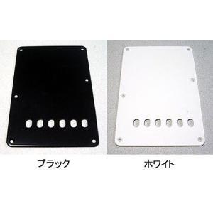 エレキギターパーツ バックプレート・トレモロ用/P105(ブラック/ホワイト)|factorhythm