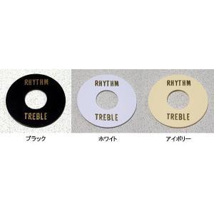 エレキギターパーツ ピックアップセレクター スイッチカバー LPタイプ/TGLSW(ブラック/ホワイト/アイボリー)|factorhythm