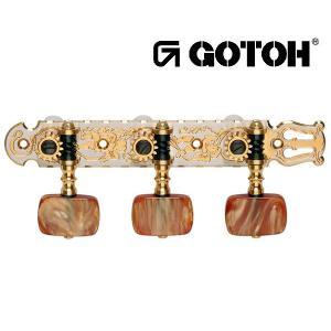 ゴトー【GOTOH】クラシックギターペグ 35G3600T(ニッケル/ゴールド) ツマミ:1W/1R/2W/2R