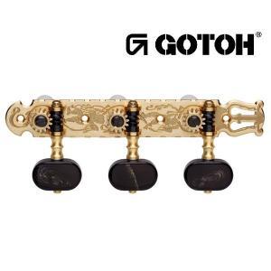 ゴトー【GOTOH】クラシックギターペグ 35P3600(フラッシュゴールド) ツマミ:EW/EI factorhythm