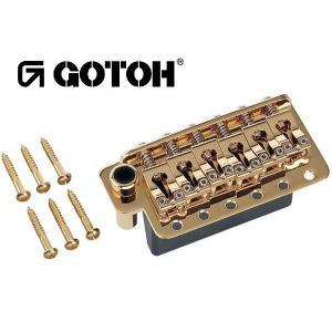 ゴトー【GOTOH】トレモロユニット 510T-BS2(ゴールド)|factorhythm