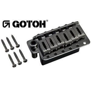ゴトー【GOTOH】トレモロユニット 510T-FE2(ブラッククローム)|factorhythm