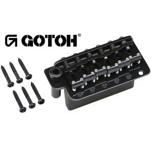 ゴトー【GOTOH】トレモロユニット 510T-SF2(ブラッククローム)|factorhythm
