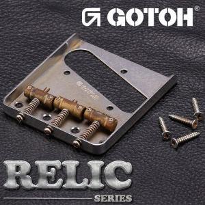 ゴトー【GOTOH】エイジド加工済「RELIC」テレキャスターブリッジ ブラス