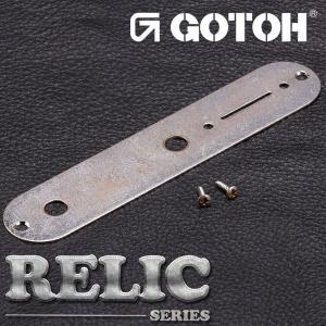 ゴトー【GOTOH】エイジド加工済「RELIC」テレキャスタータイプ用コントロールパネルCP-10|factorhythm