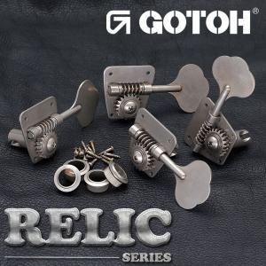 ゴトー【GOTOH】エイジド加工済「RELIC」ベースペグ FB30|factorhythm