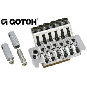 ゴトー【GOTOH】フロイド・ローズ トレモロユニット GE1996T(クローム)|factorhythm