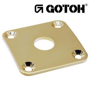 ゴトー【GOTOH】ジャックカバーJCB-4(ゴールド)|factorhythm