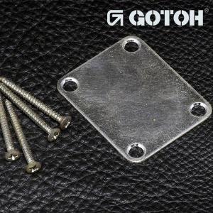 ゴトー【GOTOH】エイジド加工済「RELIC」ネックジョイントプレートNBS-3|factorhythm
