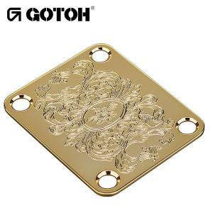 ゴトー【GOTOH】アートコレクション ネックジョイントプレート(アカンサス文様)NBS-Art-04(ゴールド)|factorhythm