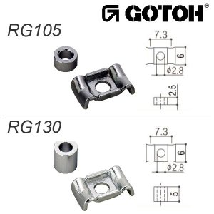 ゴトー【GOTOH】ギター用ストリングリテーナーRG105 & RG130(コスモブラック)|factorhythm
