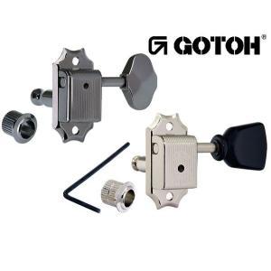 ゴトー【GOTOH】クルーソンタイプ ギターペグ SD90-スタンダード軸(ブラッククローム) ツマミ:05M/05MA/SL/06M/SLB|factorhythm