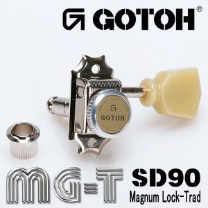 ゴトー【GOTOH】クルーソンタイプ ギターペグ SD90マグナムロックトラッド(ブラッククローム) ツマミ:05M/05MA/06M/SL/SLB|factorhythm