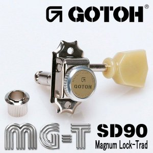ゴトー【GOTOH】クルーソンタイプ ギターペグ SD90マグナムロックトラッド(コスモブラック) ツマミ:05M/05MA/06M/SL/SLB|factorhythm